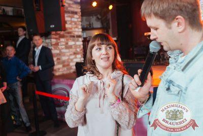 Вечеринка «Ретро FM»: «Комиссар», «Технология», «Размер Project», 31 января 2018 - Ресторан «Максимилианс» Екатеринбург - 17