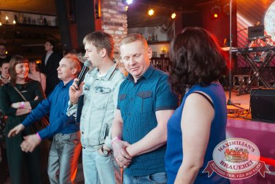 Вечеринка «Ретро FM»: «Комиссар», «Технология», «Размер Project», 31 января 2018 - Ресторан «Максимилианс» Екатеринбург - 18