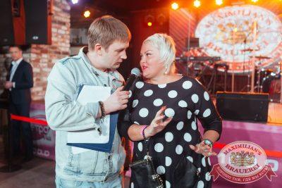 Вечеринка «Ретро FM»: «Комиссар», «Технология», «Размер Project», 31 января 2018 - Ресторан «Максимилианс» Екатеринбург - 19