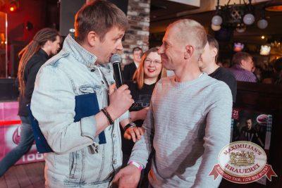 Вечеринка «Ретро FM»: «Комиссар», «Технология», «Размер Project», 31 января 2018 - Ресторан «Максимилианс» Екатеринбург - 2
