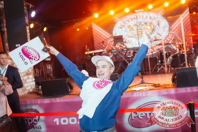 Вечеринка «Ретро FM»: «Комиссар», «Технология», «Размер Project», 31 января 2018 - Ресторан «Максимилианс» Екатеринбург - 21