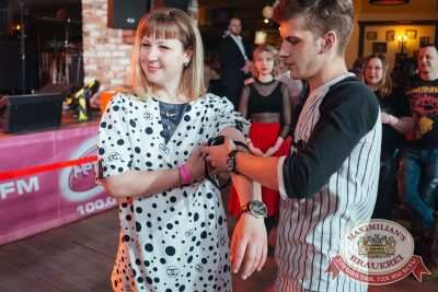 Вечеринка «Ретро FM»: «Комиссар», «Технология», «Размер Project», 31 января 2018 - Ресторан «Максимилианс» Екатеринбург - 22