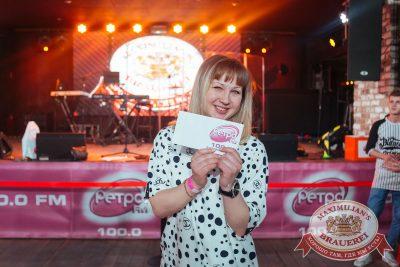 Вечеринка «Ретро FM»: «Комиссар», «Технология», «Размер Project», 31 января 2018 - Ресторан «Максимилианс» Екатеринбург - 23