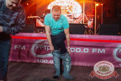Вечеринка «Ретро FM»: «Комиссар», «Технология», «Размер Project», 31 января 2018 - Ресторан «Максимилианс» Екатеринбург - 24