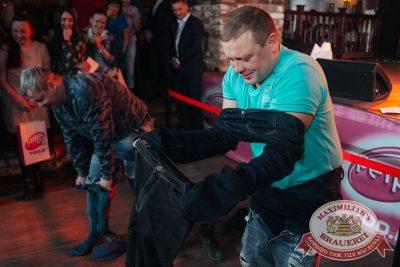 Вечеринка «Ретро FM»: «Комиссар», «Технология», «Размер Project», 31 января 2018 - Ресторан «Максимилианс» Екатеринбург - 25