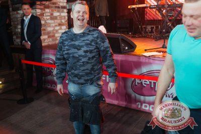 Вечеринка «Ретро FM»: «Комиссар», «Технология», «Размер Project», 31 января 2018 - Ресторан «Максимилианс» Екатеринбург - 26