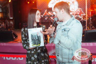 Вечеринка «Ретро FM»: «Комиссар», «Технология», «Размер Project», 31 января 2018 - Ресторан «Максимилианс» Екатеринбург - 27