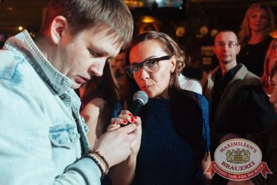 Вечеринка «Ретро FM»: «Комиссар», «Технология», «Размер Project», 31 января 2018 - Ресторан «Максимилианс» Екатеринбург - 28