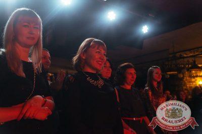Вечеринка «Ретро FM»: «Комиссар», «Технология», «Размер Project», 31 января 2018 - Ресторан «Максимилианс» Екатеринбург - 3