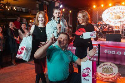 Вечеринка «Ретро FM»: «Комиссар», «Технология», «Размер Project», 31 января 2018 - Ресторан «Максимилианс» Екатеринбург - 30