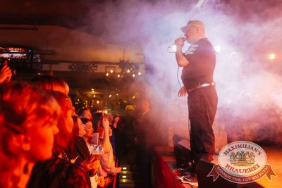 Вечеринка «Ретро FM»: «Комиссар», «Технология», «Размер Project», 31 января 2018 - Ресторан «Максимилианс» Екатеринбург - 34