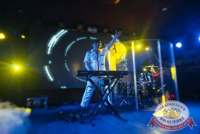 Вечеринка «Ретро FM»: «Комиссар», «Технология», «Размер Project», 31 января 2018 - Ресторан «Максимилианс» Екатеринбург - 35