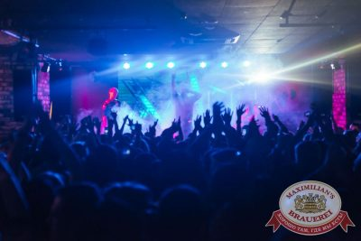 Вечеринка «Ретро FM»: «Комиссар», «Технология», «Размер Project», 31 января 2018 - Ресторан «Максимилианс» Екатеринбург - 36