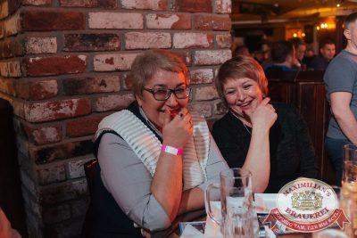 Вечеринка «Ретро FM»: «Комиссар», «Технология», «Размер Project», 31 января 2018 - Ресторан «Максимилианс» Екатеринбург - 4
