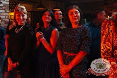 Вечеринка «Ретро FM»: «Комиссар», «Технология», «Размер Project», 31 января 2018 - Ресторан «Максимилианс» Екатеринбург - 5