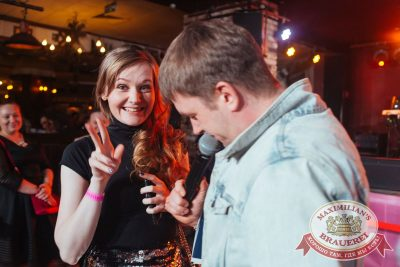 Вечеринка «Ретро FM»: «Комиссар», «Технология», «Размер Project», 31 января 2018 - Ресторан «Максимилианс» Екатеринбург - 7