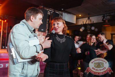 Вечеринка «Ретро FM»: «Комиссар», «Технология», «Размер Project», 31 января 2018 - Ресторан «Максимилианс» Екатеринбург - 8