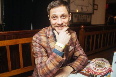 Stand Up: Дмитрий Романов, 7 февраля 2018 - Ресторан «Максимилианс» Екатеринбург - 10