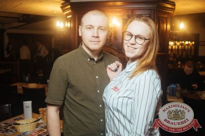 Stand Up: Дмитрий Романов, 7 февраля 2018 - Ресторан «Максимилианс» Екатеринбург - 11