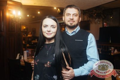 Stand Up: Дмитрий Романов, 7 февраля 2018 - Ресторан «Максимилианс» Екатеринбург - 12