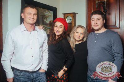 Stand Up: Дмитрий Романов, 7 февраля 2018 - Ресторан «Максимилианс» Екатеринбург - 13