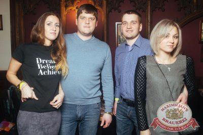 Stand Up: Дмитрий Романов, 7 февраля 2018 - Ресторан «Максимилианс» Екатеринбург - 19