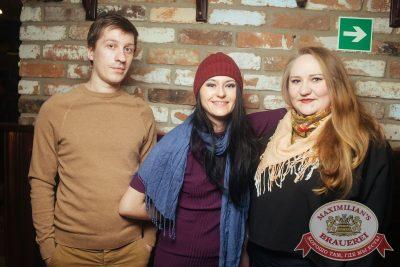 Stand Up: Дмитрий Романов, 7 февраля 2018 - Ресторан «Максимилианс» Екатеринбург - 26