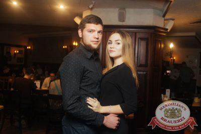 Stand Up: Дмитрий Романов, 7 февраля 2018 - Ресторан «Максимилианс» Екатеринбург - 28