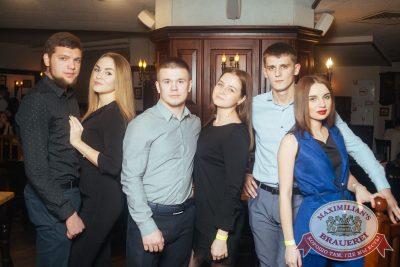 Stand Up: Дмитрий Романов, 7 февраля 2018 - Ресторан «Максимилианс» Екатеринбург - 29