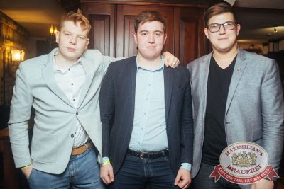 Stand Up: Дмитрий Романов, 7 февраля 2018 - Ресторан «Максимилианс» Екатеринбург - 30