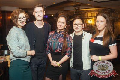 Stand Up: Дмитрий Романов, 7 февраля 2018 - Ресторан «Максимилианс» Екатеринбург - 31