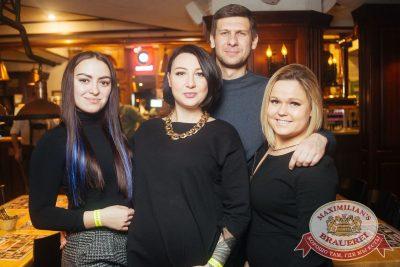 Stand Up: Дмитрий Романов, 7 февраля 2018 - Ресторан «Максимилианс» Екатеринбург - 32