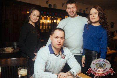 Stand Up: Дмитрий Романов, 7 февраля 2018 - Ресторан «Максимилианс» Екатеринбург - 37