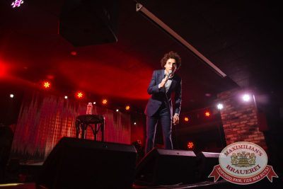 Stand Up: Дмитрий Романов, 7 февраля 2018 - Ресторан «Максимилианс» Екатеринбург - 4