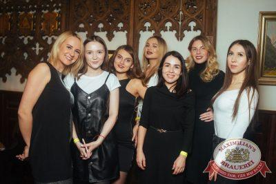 Stand Up: Дмитрий Романов, 7 февраля 2018 - Ресторан «Максимилианс» Екатеринбург - 40