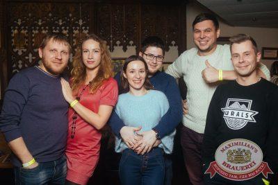 Stand Up: Дмитрий Романов, 7 февраля 2018 - Ресторан «Максимилианс» Екатеринбург - 43