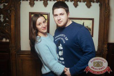 Stand Up: Дмитрий Романов, 7 февраля 2018 - Ресторан «Максимилианс» Екатеринбург - 44