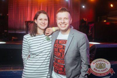 Stand Up: Дмитрий Романов, 7 февраля 2018 - Ресторан «Максимилианс» Екатеринбург - 48
