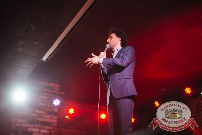 Stand Up: Дмитрий Романов, 7 февраля 2018 - Ресторан «Максимилианс» Екатеринбург - 5
