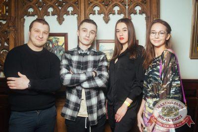 Stand Up: Дмитрий Романов, 7 февраля 2018 - Ресторан «Максимилианс» Екатеринбург - 9