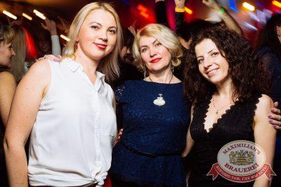 «Дыхание ночи»: Dj Mikis (Минск), 9 февраля 2018 - Ресторан «Максимилианс» Екатеринбург - 13