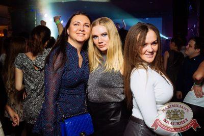 «Дыхание ночи»: Dj Mikis (Минск), 9 февраля 2018 - Ресторан «Максимилианс» Екатеринбург - 14