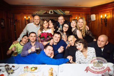 «Дыхание ночи»: Dj Mikis (Минск), 9 февраля 2018 - Ресторан «Максимилианс» Екатеринбург - 25