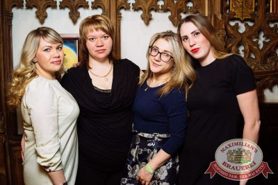 «Дыхание ночи»: Dj Mikis (Минск), 9 февраля 2018 - Ресторан «Максимилианс» Екатеринбург - 26