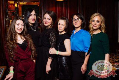 «Дыхание ночи»: Dj Mikis (Минск), 9 февраля 2018 - Ресторан «Максимилианс» Екатеринбург - 29
