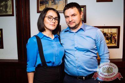 «Дыхание ночи»: Dj Mikis (Минск), 9 февраля 2018 - Ресторан «Максимилианс» Екатеринбург - 32