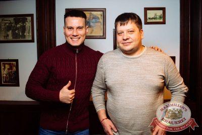 «Дыхание ночи»: Dj Mikis (Минск), 9 февраля 2018 - Ресторан «Максимилианс» Екатеринбург - 35