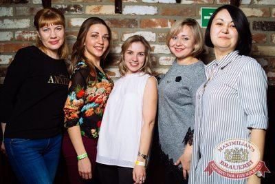 «Дыхание ночи»: Dj Mikis (Минск), 9 февраля 2018 - Ресторан «Максимилианс» Екатеринбург - 37