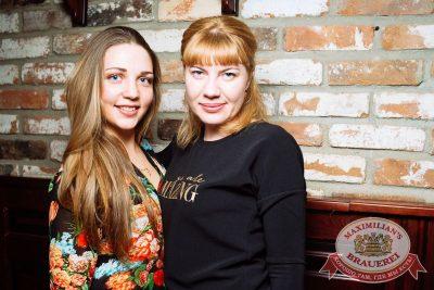 «Дыхание ночи»: Dj Mikis (Минск), 9 февраля 2018 - Ресторан «Максимилианс» Екатеринбург - 39