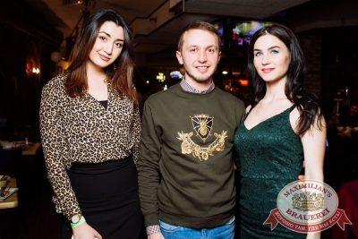 «Дыхание ночи»: Dj Mikis (Минск), 9 февраля 2018 - Ресторан «Максимилианс» Екатеринбург - 41